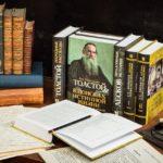 Купить книги Издательство Умозрение Лев Толстой Николай Лесков Евгений Линьков