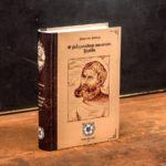 Лютер О Вавилонском пленении Церкви