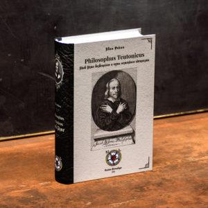 Philosophus Teutonicus Якоб Бёме