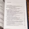 Ильенков Собрание сочинений Т.1