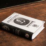 Philosophus Teutonicus Якоб Бёме: возвещение и путь