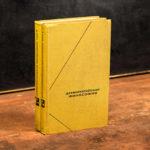 Древнекитайская философия. Собрание текстов в двух томах. Серия: Философское наследие
