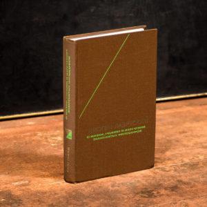 Диоген Лаэртский. О жизни, учениях и изречениях знаменитых философов