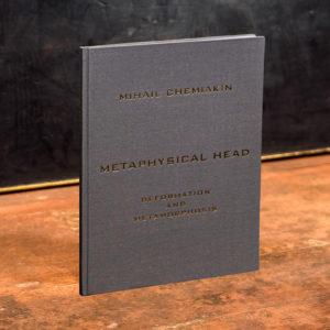 Шемякин. Метафизическая голова