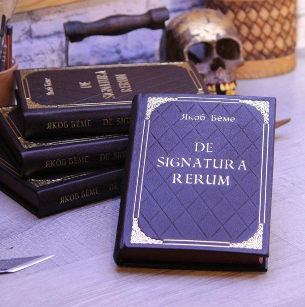 Бёме De signatura rerum, или О рождении и обозначении всех сущностей. VIP